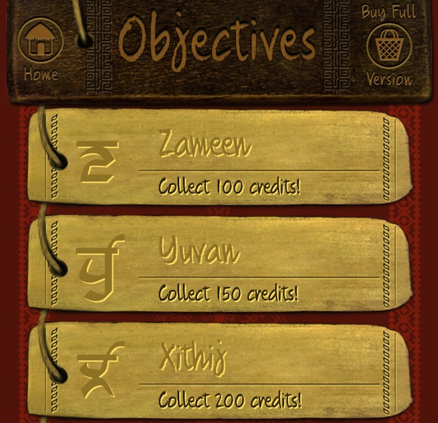 StartsWith word game for iPhone and iPad
