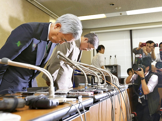 Japan Pension System Hacked, 1.25 Million Cases of Personal Data Leaked