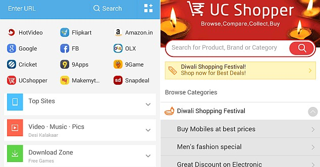 uc_browser_diwali_shopping_festival_screenshots.jpg