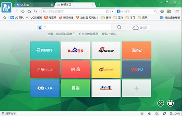 UCWeb partners with China's Alibaba to launch UC Browser for PC