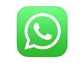 व्हाट्सऐप में चैट के लिए आ सकता पासवर्ड प्रोटेक्शन फ़ीचरः रिपोर्ट