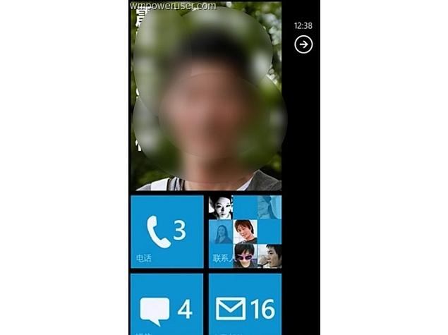 windows_phones_81_os_large_tile_detail.jpg