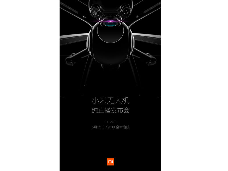 xiaomi_ drone_teaser.jpg