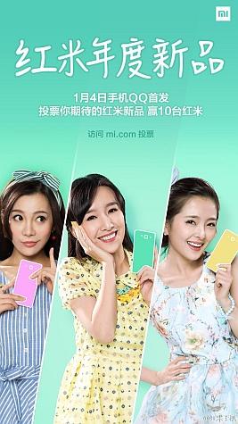 xiaomi_invitation_image_weibo_gizmochina.jpg