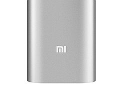 Xiaomi's 16000mAh Mi Power Bank Goes on Sale Next Week at Rs. 1,399