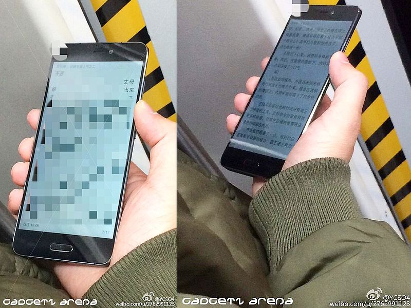 Xiaomi Mi 5 Design Tipped in New Leaked Images