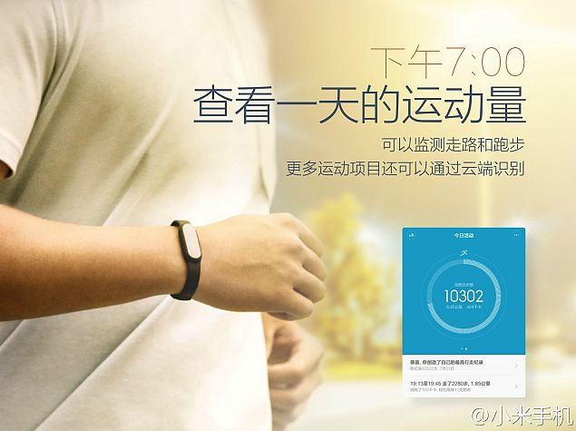 Xiaomi Mi Band Budget Fitness Tracker Unveiled at $13