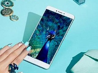 Xiaomi Mi Max Phablet Teased in More Images Ahead of Tuesday Launch