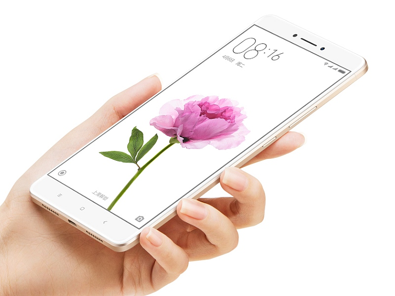 Xiaomi Mi Max: Top 5 Features of Xiaomi's Largest Smartphone