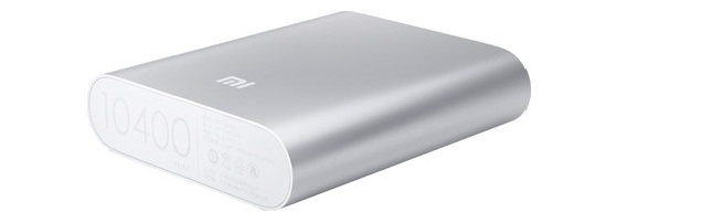 xiaomi_mi_power_bank_10400_flipkart.jpg