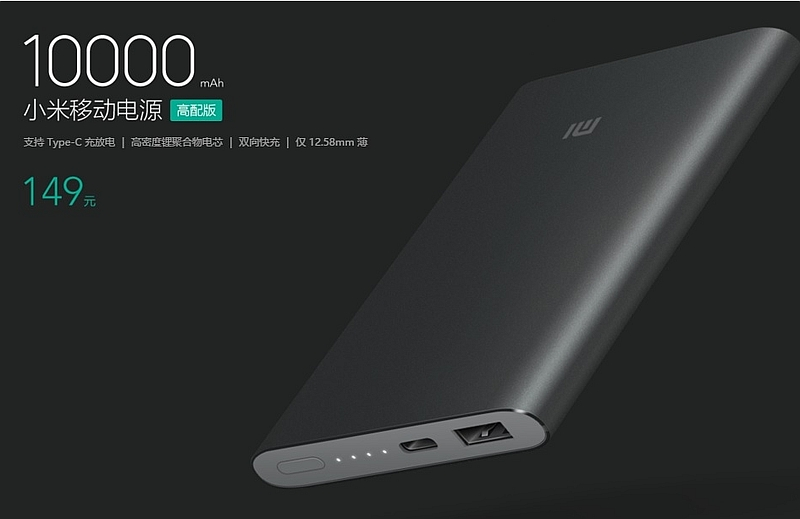 Xiaomi Launches 10000mAh Mi Power Bank Pro With Slimmer Build, Faster Charging