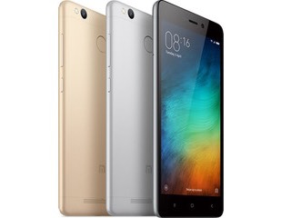 Xiaomi Redmi 3S, Lenovo Vibe K5 Note, Samsung Galaxy Note 7, and More News This Week
