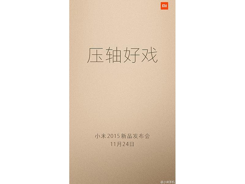 xiaomi_redmi_note_2_pro_teaser_weibo.jpg