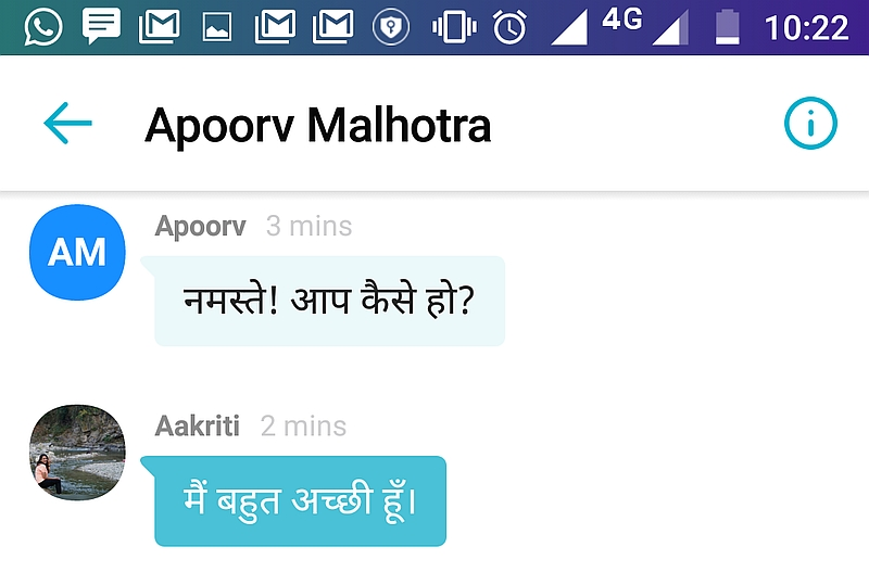 Yahoo Messenger Update Brings Support for Hindi and More