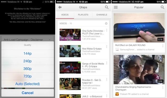 how to get url youtube app
