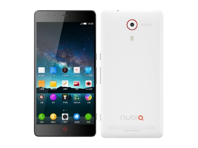 ZTE Nubia Z7, Z7 Max and Z7 mini Smartphones Launched With Snapdragon 801