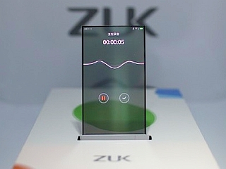Lenovo's Zuk Unveils Transparent Display Smartphone Prototype
