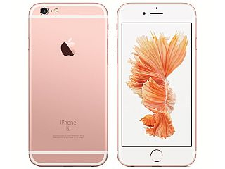 iPhone 6s Packs Smaller Battery Than iPhone 6, Hints Apple Promo Video