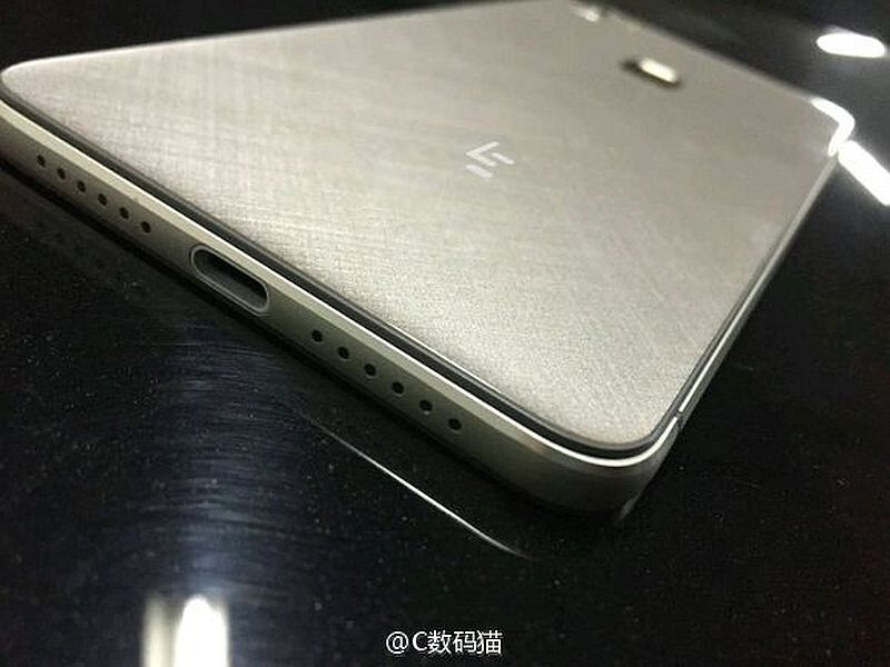 LeEco Le 2 Spotted in Leaked Images With Specifications in Tow
