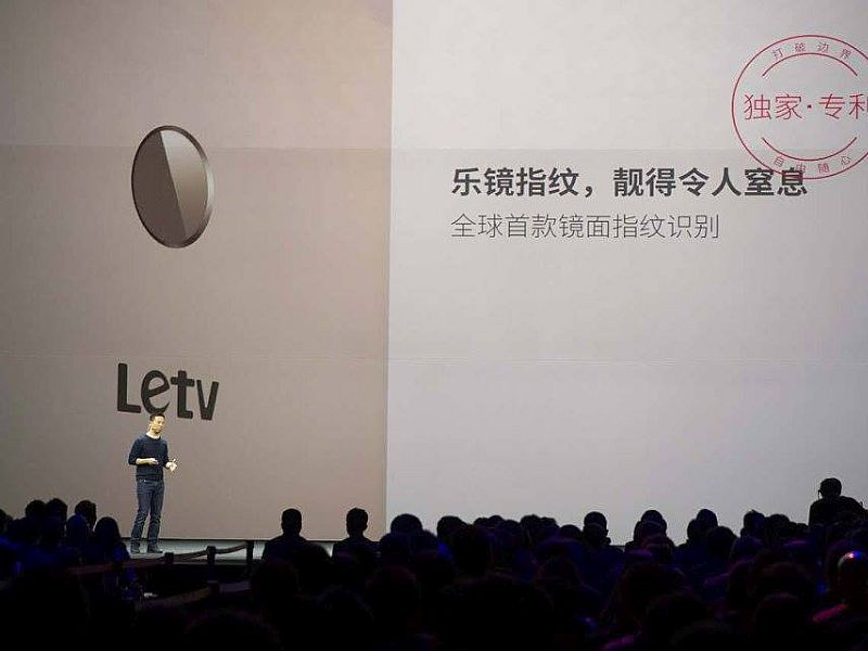 Letv Confirms Plans to Enter Indian Market by Early 2016