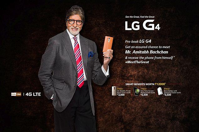 lg_g4_promotional_material.jpg