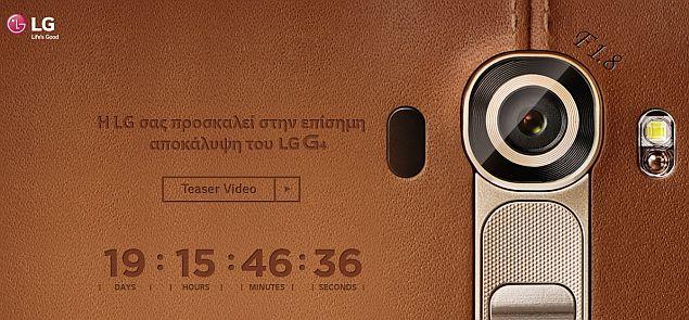 lg_g4_teaser_countdown_lg_greece.jpg