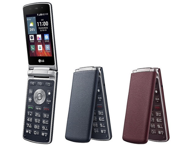 LG Gentle Flip Phone With Android 5 1 Lollipop, 4G Support