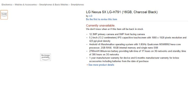 lg_nexus_5x_listing_amazon_in.jpg