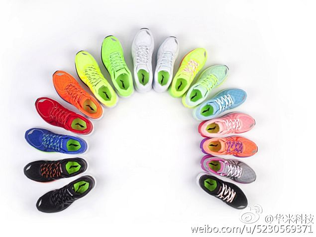Xiaomi, Li Ning Launch Smart Shoes With Military-Grade Motion Sensors