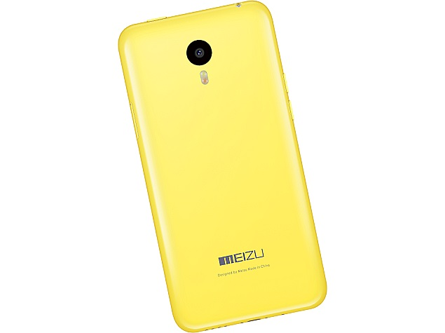 meizu_m1_note_yellow.jpg