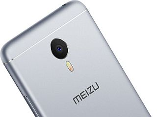 Meizu m3 note India Launch Set for May 11