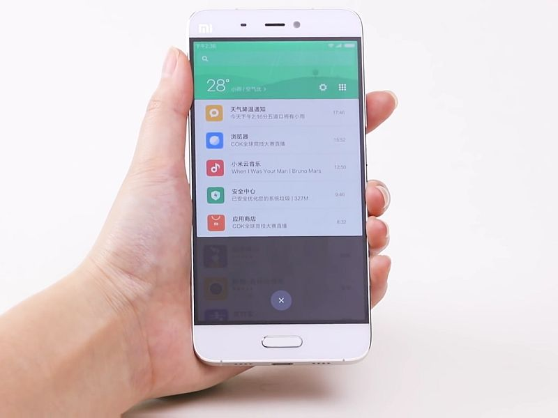 MIUI 8 China Developer ROM Now Available; Xiaomi Releases Changelog