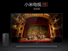 Xiaomi Mi TV 2S 48-Inch 4K Television With 9.9mm Frame Launched