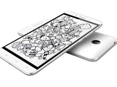Micromax Canvas Doodle 4 With 6-Inch Display Available Online at Rs. 9,199