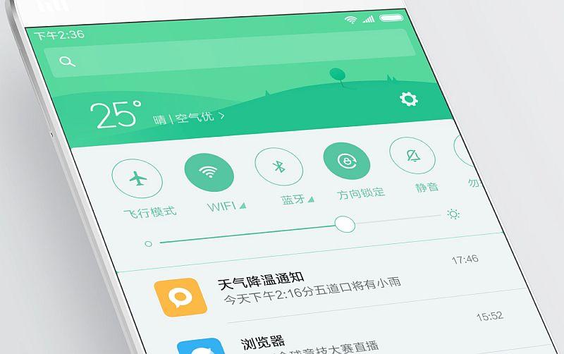miui_8_screenshot_official.jpg