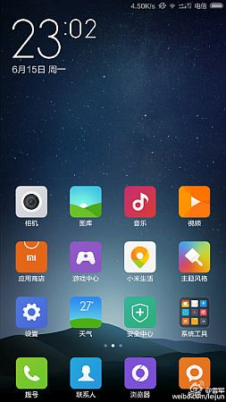 redmi_note_2_lei_jun_weibo.jpg