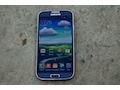 Samsung Galaxy S4 coming in four new colours this summer