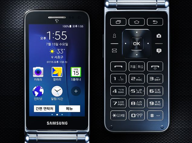 Samsung Galaxy Folder Android Flip Phone With 3.8-Inch Display Launched