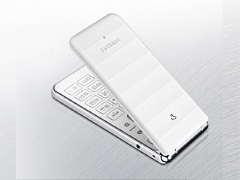 Samsung Galaxy Folder Android Flip Phone With 3 8 Inch Display