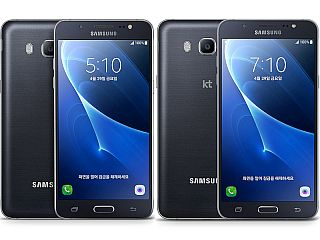 Samsung Galaxy J7 (2016) Price in India, Specifications