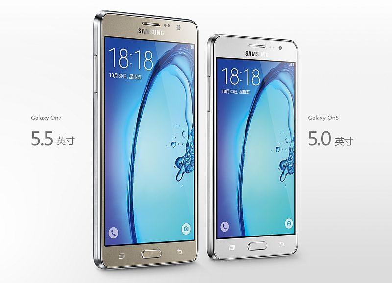 Samsung Galaxy On7 Listed On China Site With Specifications