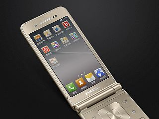 samsung phones 2016. samsung w2016 dual-display android flip phone with 3gb ram launched | technology news phones 2016