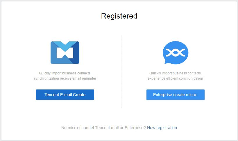 tencent_office_chat_app_registration_screenshot.jpg