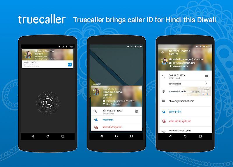 Truecaller Now Shows Hindi Caller ID | Technology News
