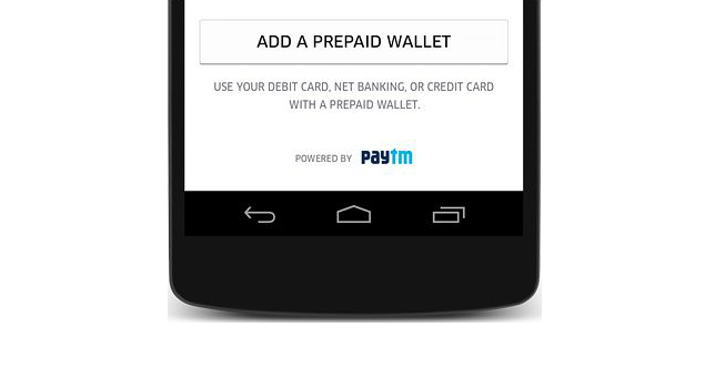 Paytm Now Allows Money Transfer from Mobile Wallet to Bank Account