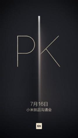 xiaomi_july16_weibo_teaser.jpg