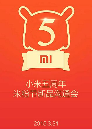 xiaomi_march31_event_miui_forum.jpg