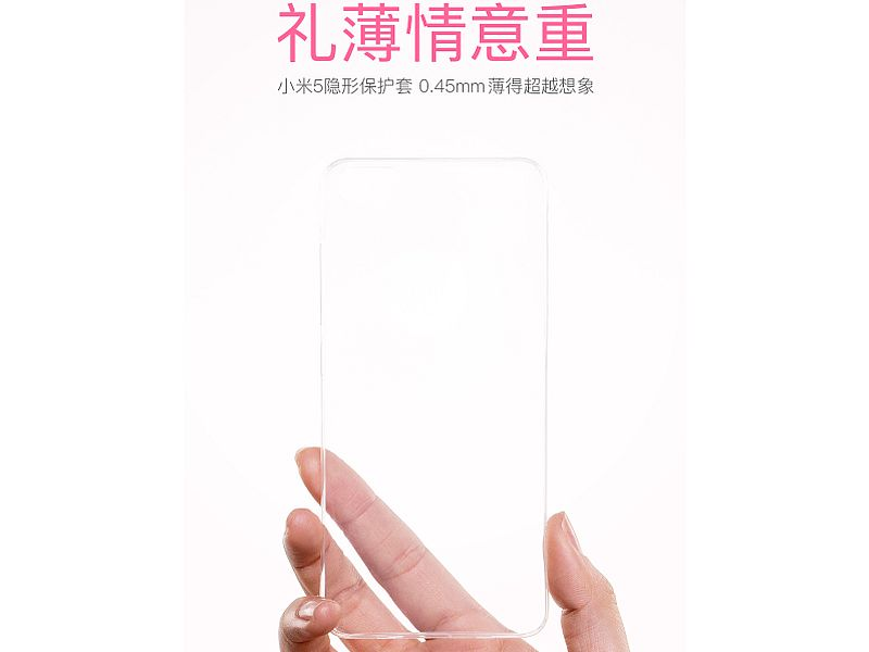 Xiaomi Mi 5 Protective Case Unveiled Ahead of Smartphone's Launch