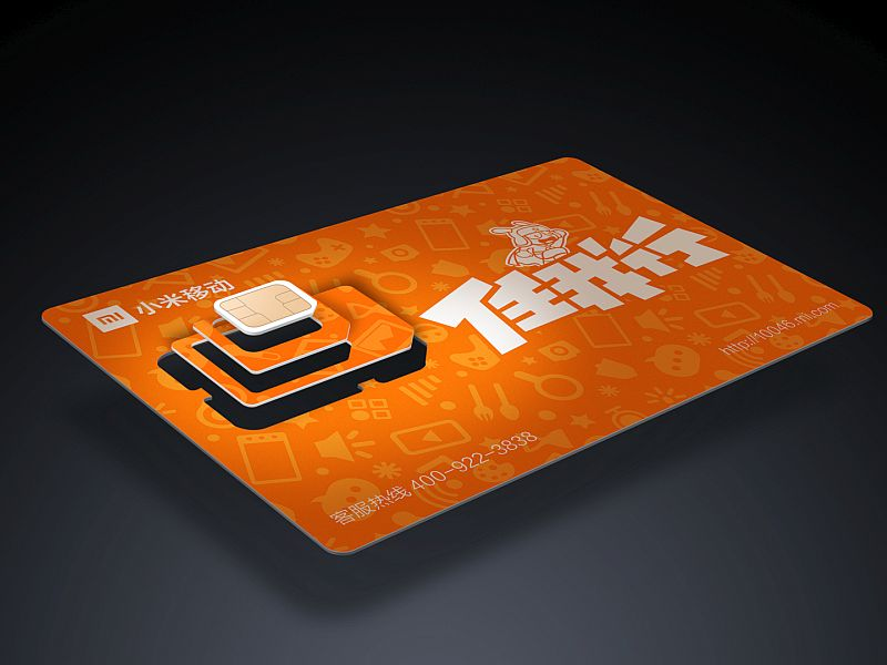 Xiaomi Becomes a Mobile Operator With the Launch of Mi Mobile