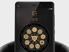 Xiaomi Mi Note Black Edition Launched; Mi Note Pro Availability Revealed